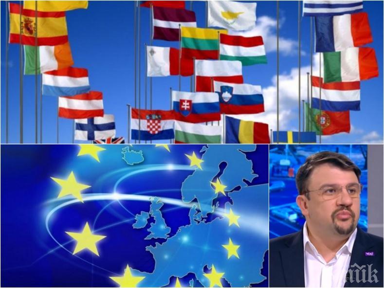 Българска следа! Паневропейска партия ще спасява Европейския съюз от разпад