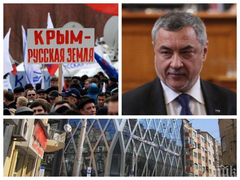 ИЗВЪНРЕДНО В ПИК TV! Валери Симеонов с нов огън срещу Русия и патриарх Кирил! Ето какво каза вицепремиерът на форум за Крим (ОБНОВЕНА)
