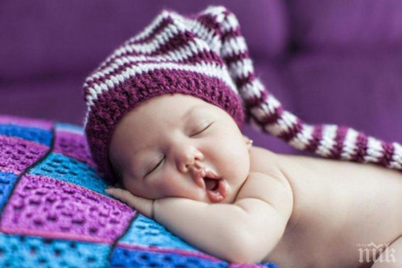 ЛЕКА НОЩ! Днес може да поспите повечко! Световен ден на съня е