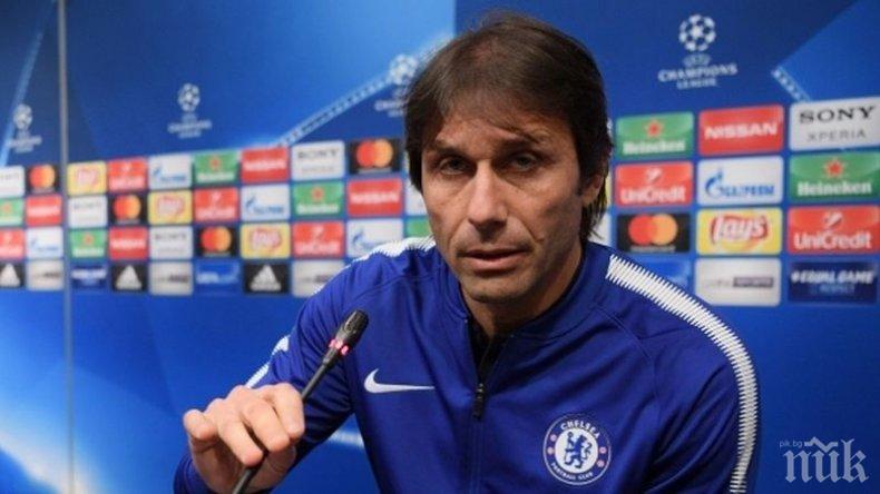 Конте: Барселона има предимство, трябва да сме перфектни