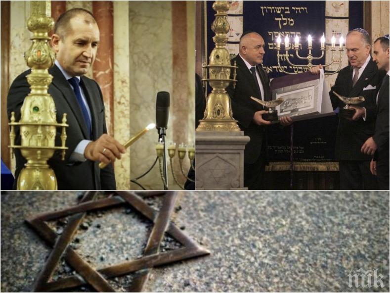РАЗКРИТИЕ НА ПИК! Радев в жесток скандал с Израел! Ето как обиди евреите и те отказаха среща с него