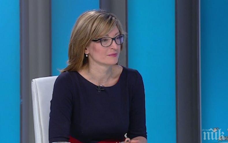 НА ЧЕТИРИ ОЧИ! Екатерина Захариева разкри важна новина за предстояща среща на Борисов с Путин