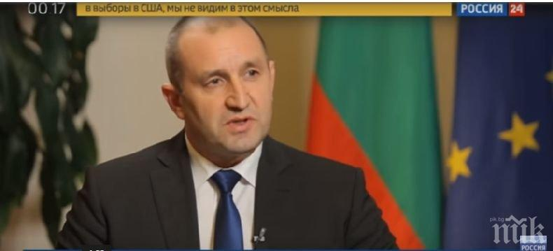 ЕКСКЛУЗИВНО! Румен Радев пред ТАСС: Връзките между българския и руския народ са живи, в политически план бяха накърнени по времена прехода (ВИДЕО)