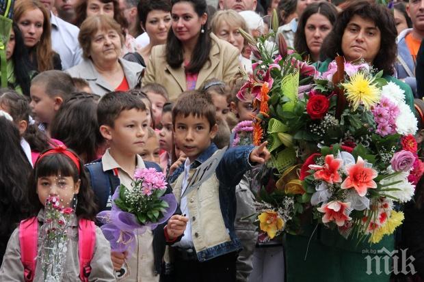 ПРОМЕНИ! Нови правила за прием на първокласниците в Пловдив
