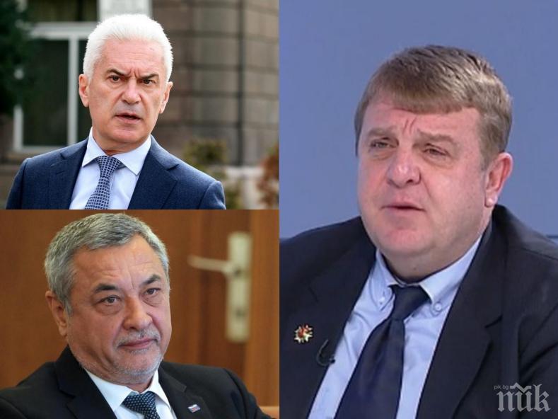 РАЗКРИТИЕ НА ПИК! Каракачанов със специална мисия за спасяване на коалицията - ето как помирява Волен Сидеров и Симеонов