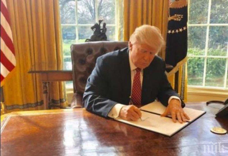 Тръмп уволни държавния секретар Рекс Тилърсън и сложи на мястото му шефа на ЦРУ