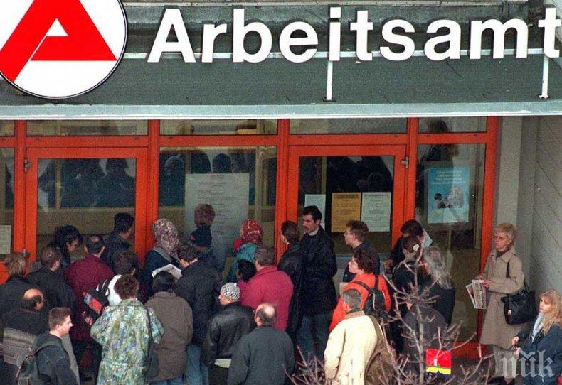 Гастарбайтери тарикати дават акъл как се вадят 1400 евро без работа в Европа