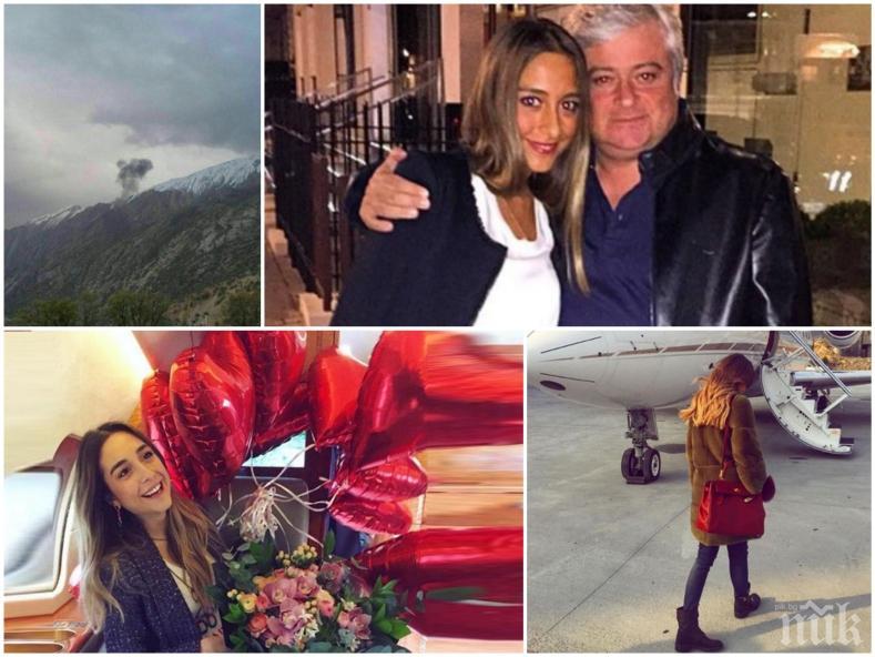 ТУРСКИЯТ ЕЛИТ В ТРАУР! Дъщерята на един от най-големите бизнесмени загина при самолетна катастрофа дни преди сватбата си (СНИМКИ)