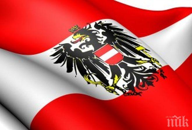 ВРЪТКИ?! Директорът на контраразузнаването на Австрия бе отстранен от поста си