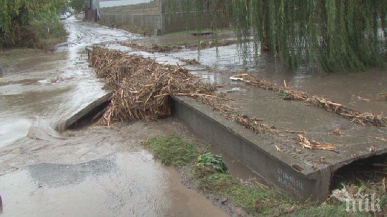 ДОБРА НОВИНА! Бургаско се размина с наводнение