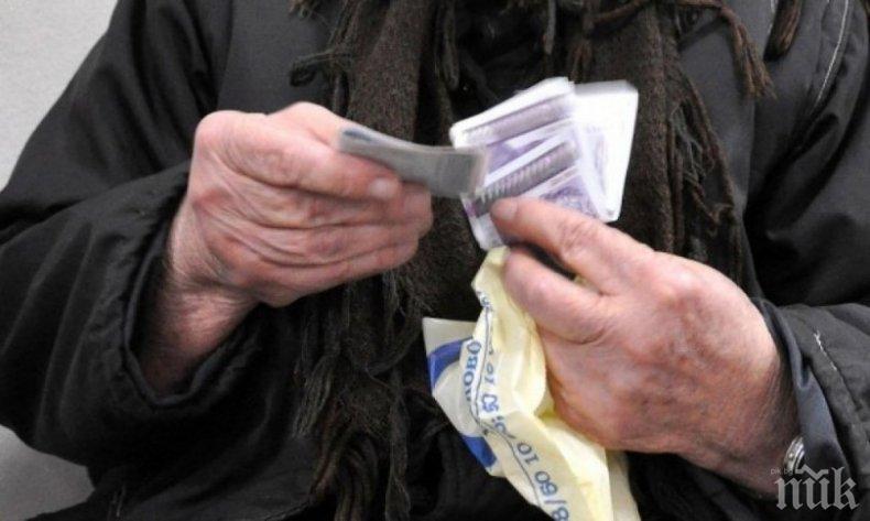 Жените пенсионерки получават със 121 лв. по-малко от мъжете