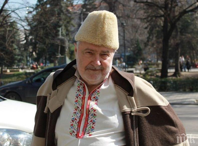 София награждава Васил Михайлов за цялостен принос в световното киноизкуство