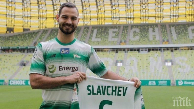 ЧЕСТИТО! Симеон Славчев с първа рожба, първи гол!