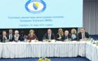 Конференция за Западните Балкани в Сараево