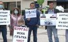 Десетки подкрепиха протест в Бургас за по-чист въздух