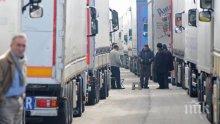 АД НА КАПИТАН АНДРЕЕВО! 23 км колона от ТИР-ове чака да влезе в България