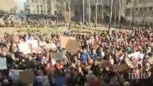 Протест! Американски ученици за пореден път поискаха промени в законите за притежание на оръжие