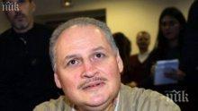 Карлос Чакала получи трета доживотна присъда
