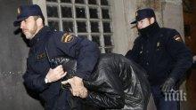 ЕКШЪН! В центъра на Мадрид избухнаха сблъсъци между мигранти и полиция