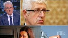 ГОРЕЩА ТЕМА! ДПС защити Гинка, техен депутат нападна Румен Овчаров и захапа БСП