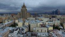 Русия привика британския посланик във външното си министерство