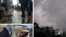 ТОТАЛНА ПРОМЯНА! Студът се завръща! Силен вятър, дъжд, сняг и поледици