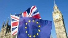 Великобритания ще получи възможност за сключване на търговски споразумения в преходния период на Брекзит без разрешение от ЕС