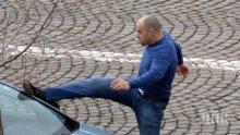 Поредна агресия на пътя в София! Шофьор отнесе с шут огледалото на кола (ВИДЕО/СНИМКИ)