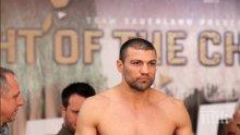 Ново предизвикателство пред Тервел Пулев, излиза срещу непобеден съперник