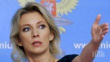 Мария Захарова за изгонените руски дипломати от Лондон: Русия ще отговори съответстващо