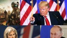 ИЗВЪНРЕДНО! Руски медии алармират: Идва ли трета световна война?