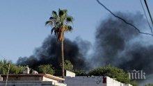 Най-малко 35 терористи са ликвидирани при въздушни удари в Афганистан
