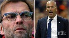 На трансферния пазар - грандиозна сделка между Реал и Ливърпул?