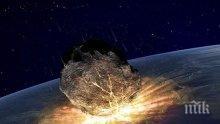 ПРЕДУПРЕЖДЕНИЕ! Дъжд от астероиди ни бомбардира през 2018-а