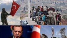 ИЗВЪНРЕДНО! Кюрдите с жестока заплаха към Ердоган: Преминаваме в друга фаза, готвим ви кошмар