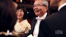 Нобелов лауреат по химия е в болница, жена му открита мъртва на сметище