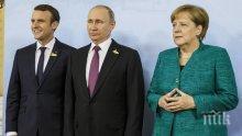 Проучване! Владимир Путин и Ангела Меркел най-популярните чуждестранни лидери в Сърбия