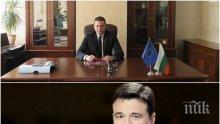 ИЗВЪНРЕДНО! Ново напрежение между България и Русия - областният на София отказа планирано посещение в Москва