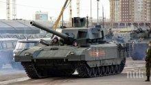 """Западът ще успее да създаде аналог на руския Т-14 """"Армата"""" до пет години"""
