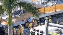 ТРАГЕДИЯ! Пожарните служби в Маями съобщават за четирима загинали и 10 ранени при рухването на пешеходния мост