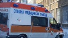 Инцидент! Пенсионерка пострада след падане от плоча на гараж в село край Разград
