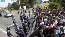 ЕС ще предостави на Турция повече средства за разширяване на сделката за мигранти
