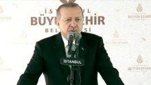 """Ердоган изпрати специални поздрави на """"братята"""" от Босна, Косово, Албания, Македония, Черна гора, Западна Тракия, Крим, България и Румъния"""