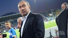 """Мъри преди дербито: Надявам се """"Левски"""" да спечели, няма как да пожелая успех на Стамен"""
