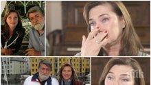 СЪЛЗИ В ЕФИРА! Защо се разплака съпругата на Вежди Рашидов?