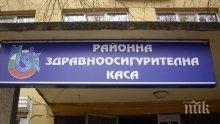 Директорът на Регионалната здравна каса в Ловеч остава в ареста за 72 часа