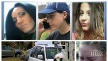 САМО В ПИК! Жестокото убийство на българка и двете й деца в Канада: Съседи плачат за семейството, екзекуторът бил с две присъди (СНИМКИ)