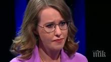 Ксения Собчак се разрева в предизборно студио (ВИДЕО)