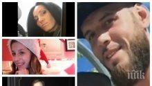ИЗВЪНРЕДНО! Първи подробности за страшната трагедия с българка и двете й деца в Канада (СНИМКИ)