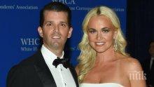 Развод в семейството на Тръмп! Големият му син се разделя с жена си Ванеса, двамата имат пет деца